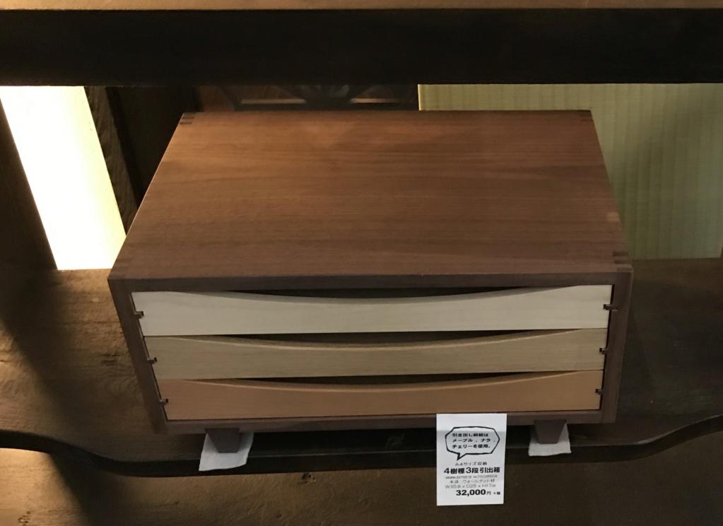 Une boîte à tiroirs en robinier et makoré - Page 2 Img_0611