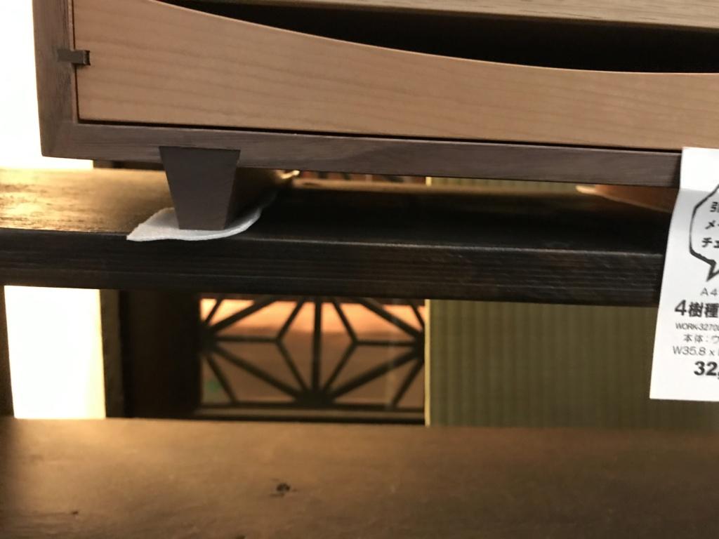 Une boîte à tiroirs en robinier et makoré - Page 2 Img_0613