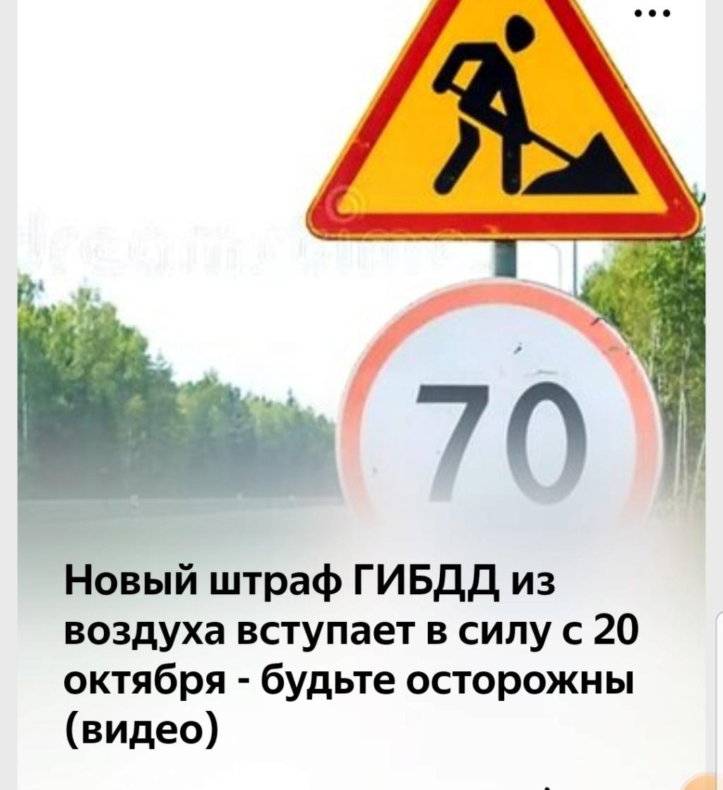 Юговик - Форум о переезде в Краснодар и край.. Будни... - Портал* 20191010