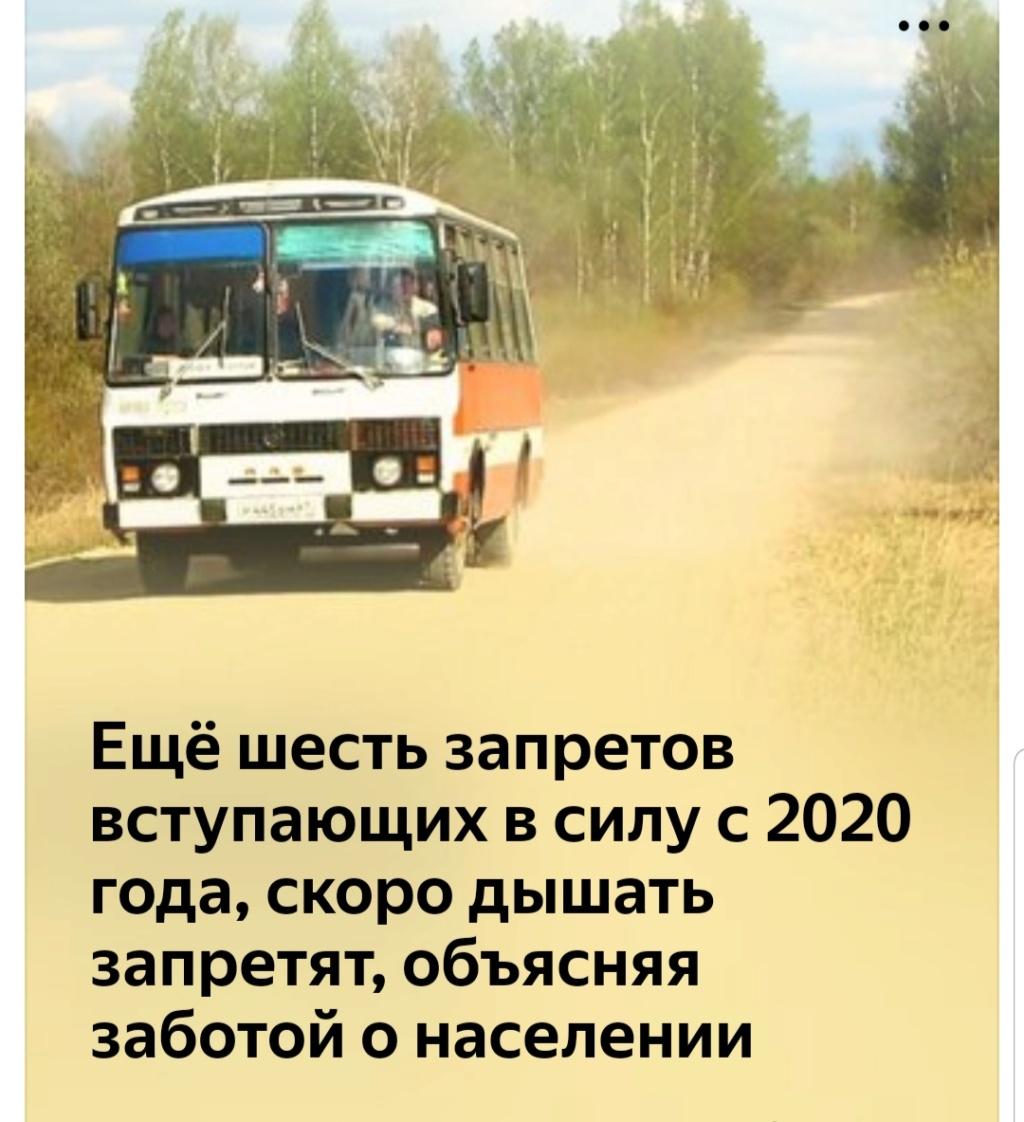 Юговик - Форум о переезде в Краснодар и край.. Будни... - Портал* 20191210