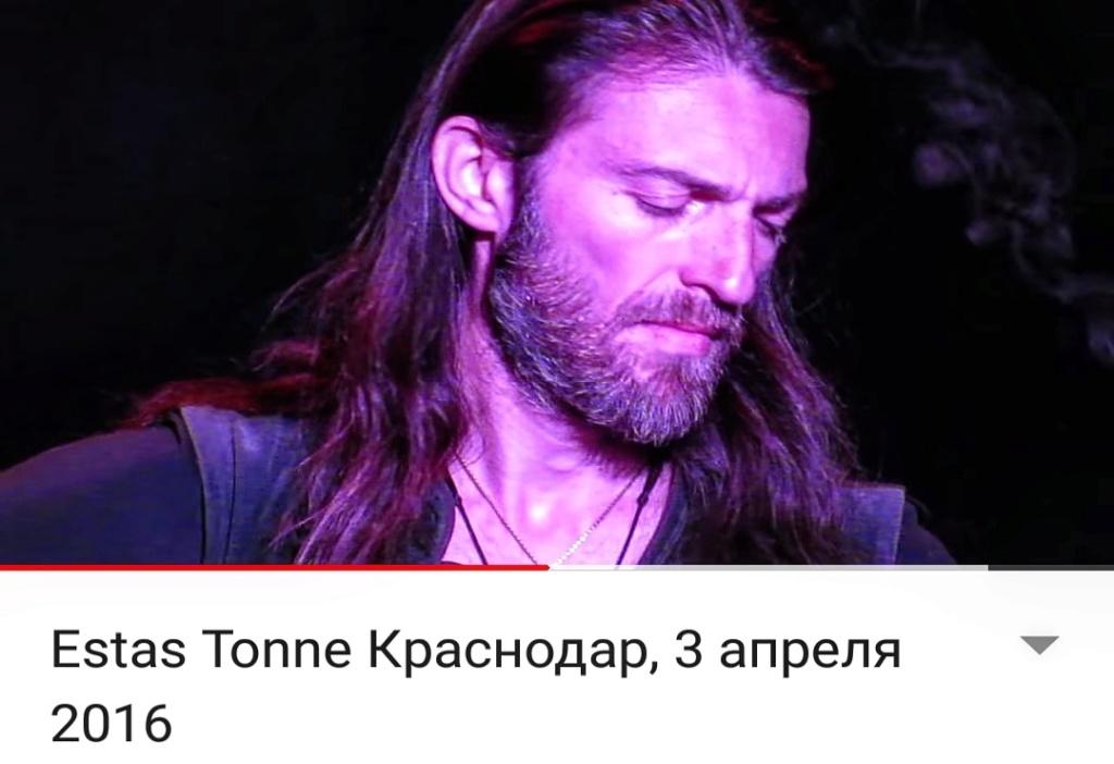 ЛЮБИМАЯ МУЗЫКА-ДЕЛИМСЯ - Страница 4 Img_2024