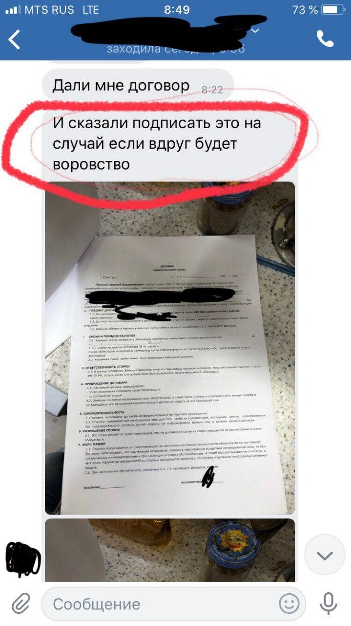 "Вот такой краснодарский ""АПЕЛЬСИН""! Img_2065"