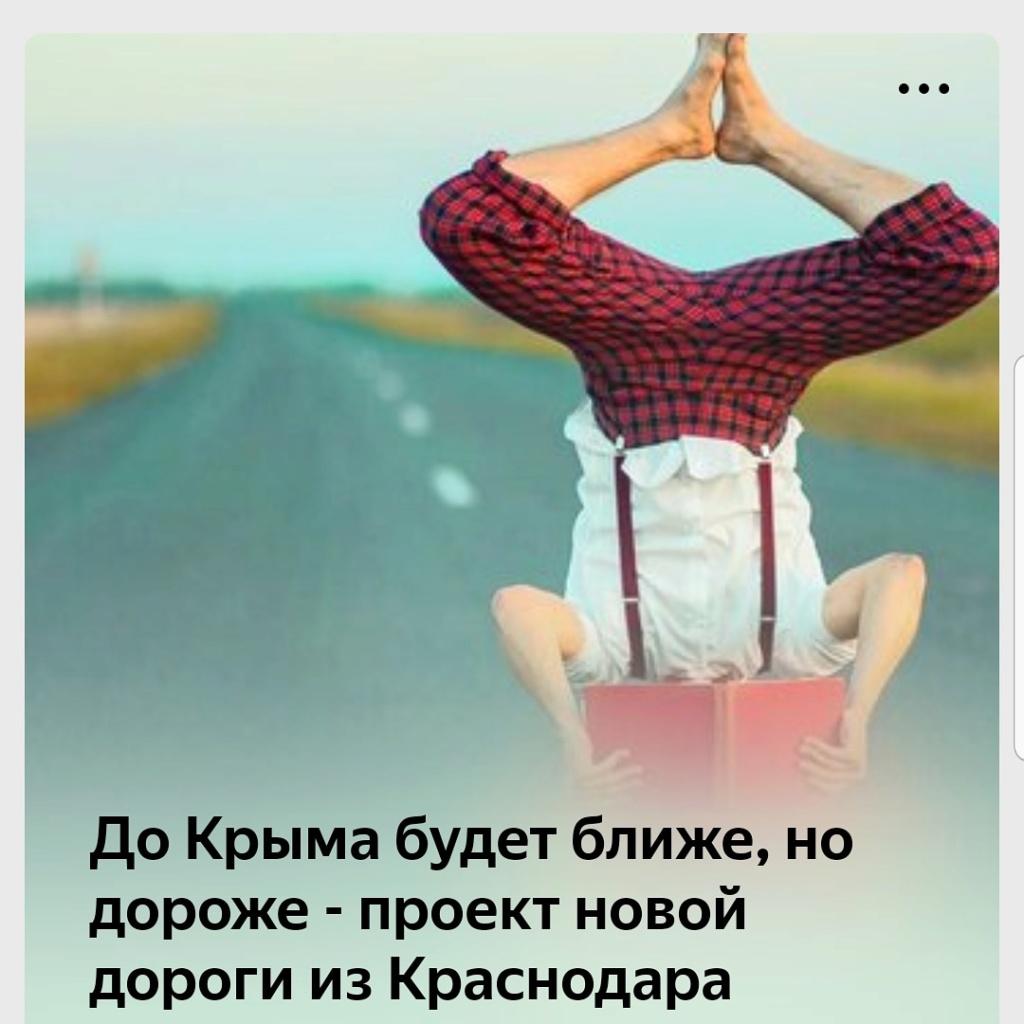 Юговик - Форум о переезде в Краснодар и край.. Будни... - Портал* Img_2067