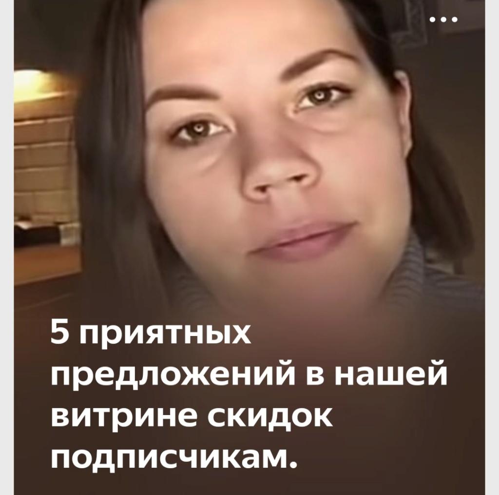 Юговик - Форум о переезде в Краснодар и край.. Будни... - Портал* S9051810