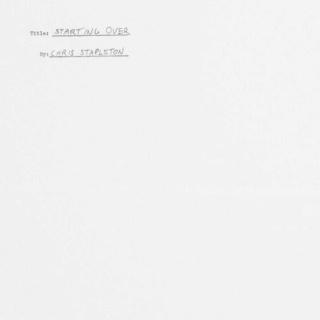 La liga Azkenera 2020. Disco de la semana: Eyes - Underperformer - Página 5 Cover46