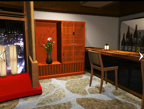 The  Shochu Bar  610