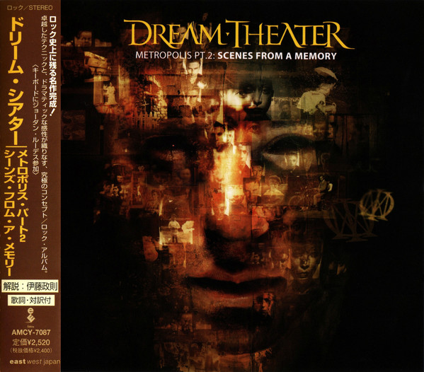Dream Theater - Página 21 Dt_010