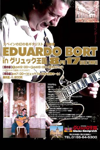 Eduardo Bort - Eduardo Bort (1975) Clásico del prog-acid-psych 70 Edu_211