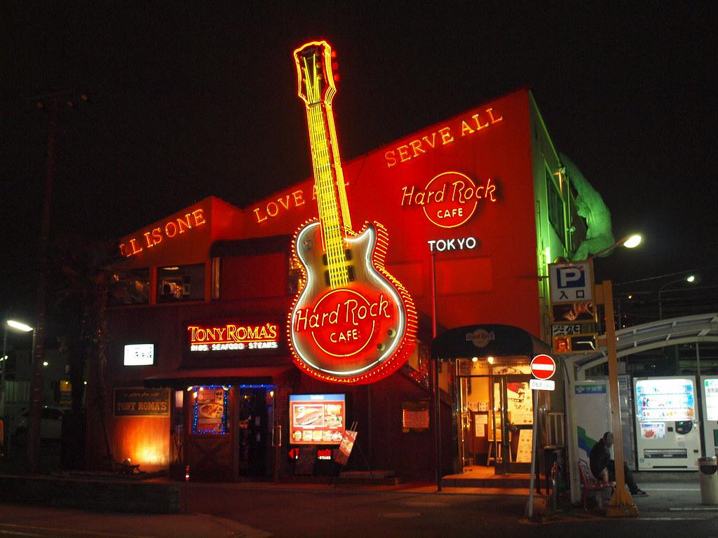 Recomendaciones TOKYO, JAPÓN - Página 15 Har_d110