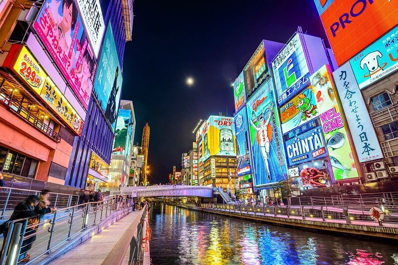 Recomendaciones TOKYO, JAPÓN - Página 15 Osaka10