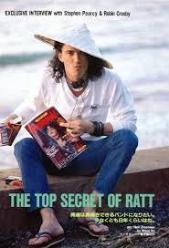 Una pregunta para los amantes de Ratt - Página 2 Ratt_113