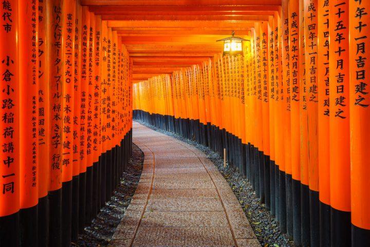 Recomendaciones TOKYO, JAPÓN - Página 15 Templo11
