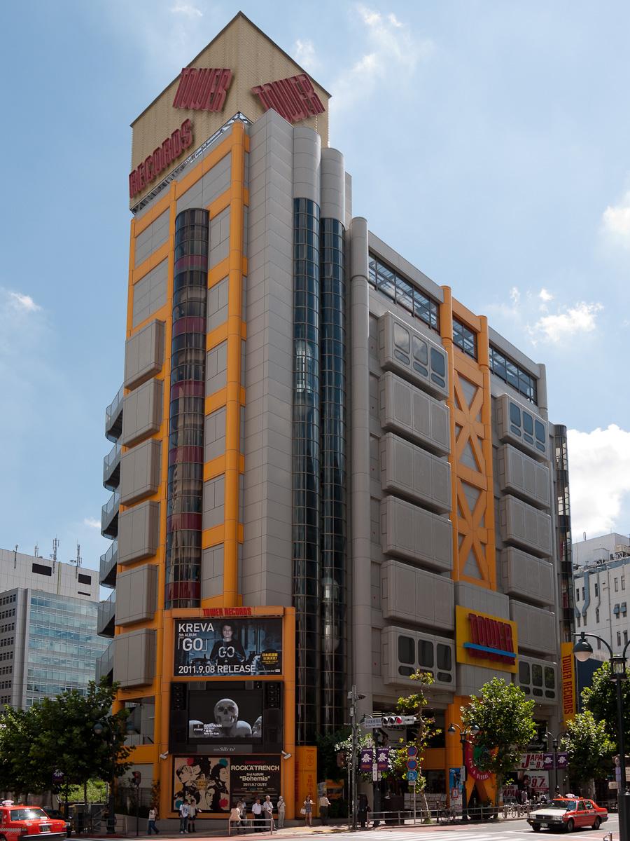 Recomendaciones TOKYO, JAPÓN - Página 15 Tower_10