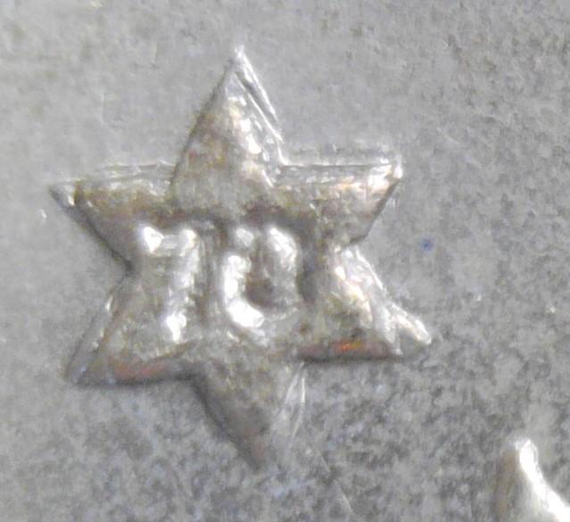 2,50 pesetas 1953 (*19*70). Estado Español 2017-120