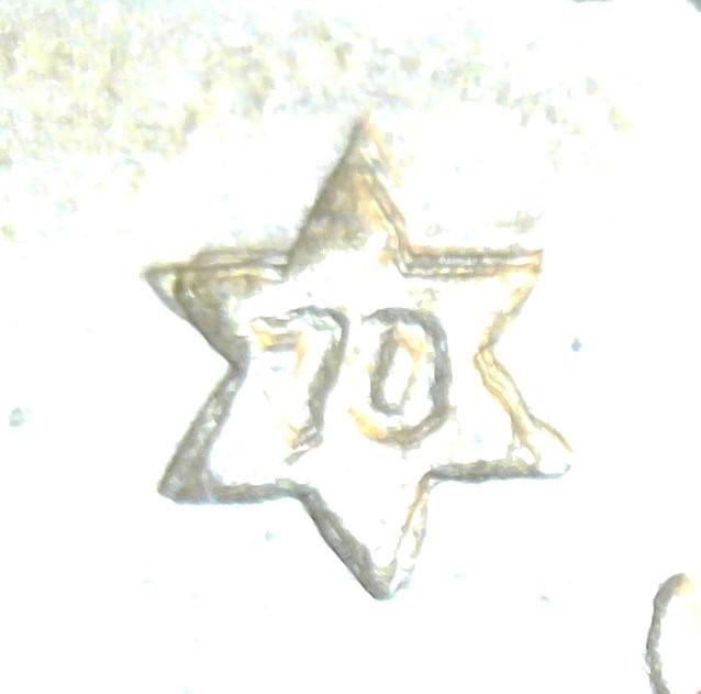 2,50 pesetas 1953 (*19*70). Estado Español 2017-121