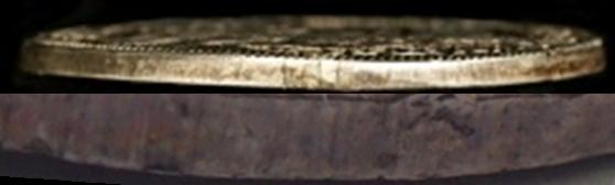 Acuñaciones a rodillo en Segovia A28