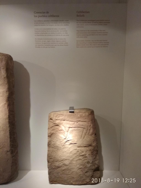 MUSEO DE LOGROÑO/LA RIOJA Img_2031