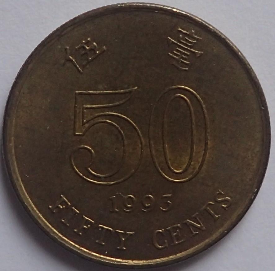 50 CENTIMOS HONG KONG 1993 P2070510
