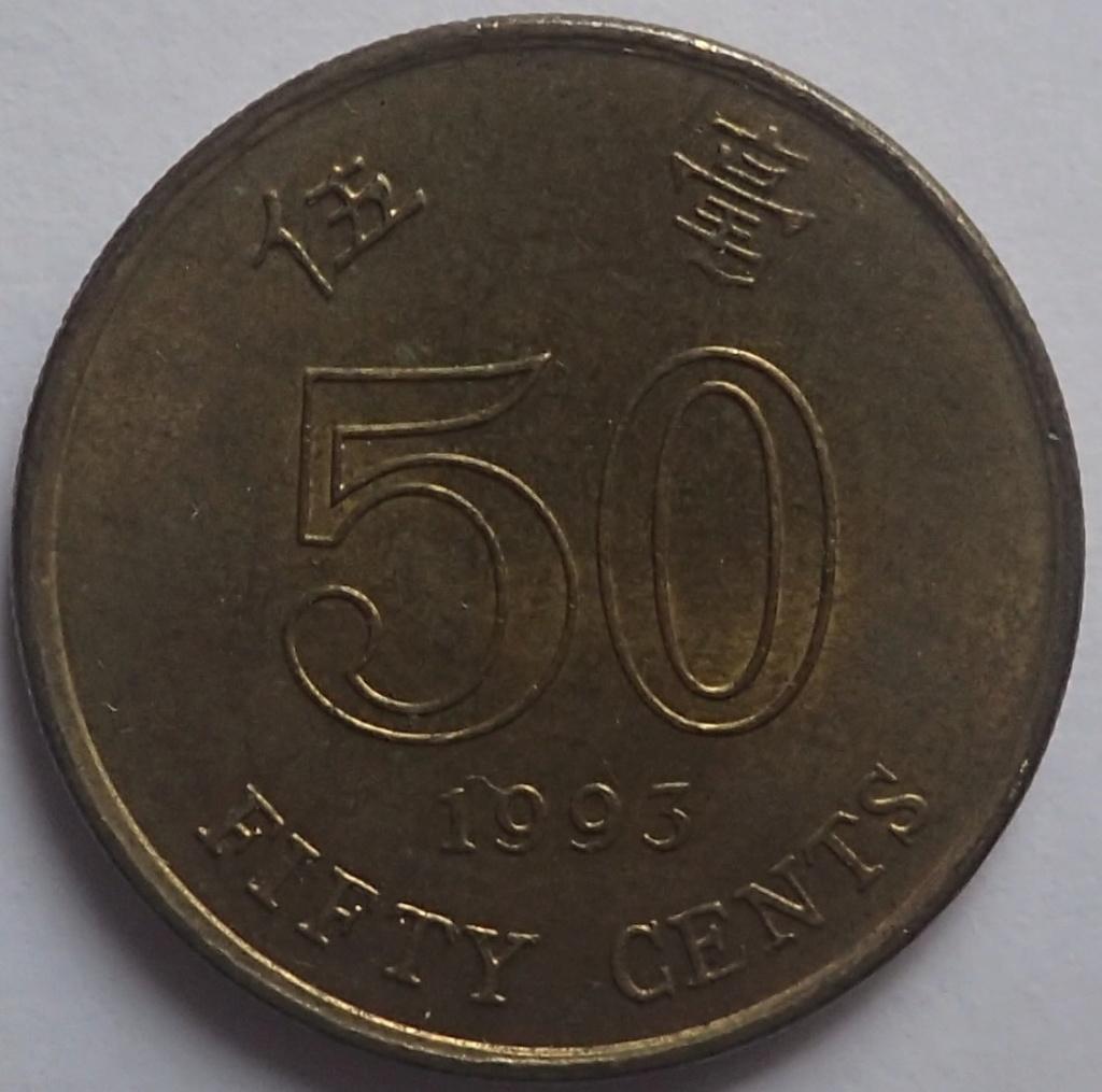 50 CENTIMOS HONG KONG 1993 P2070511