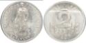 2 pesetas 1937. Consejo Asturias y León. Opinión 1111