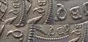 960 Reis 1814. Joao VI. Brasil. 3310