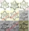 2,50 pesetas 1953 (*19*70). Estado Español - Página 4 W10