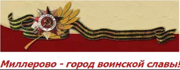 ИСТОИЯ ГОРОДА И РАЙОНА. 2020-024