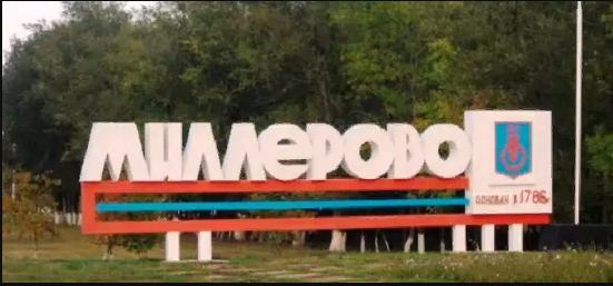 ИСТОИЯ ГОРОДА И РАЙОНА. 2020-025