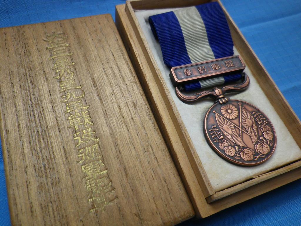 Medaille de Tsingtao 2010