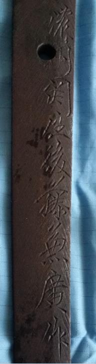 Shingunto Kanehiro, du clan Tokugawa 20200111