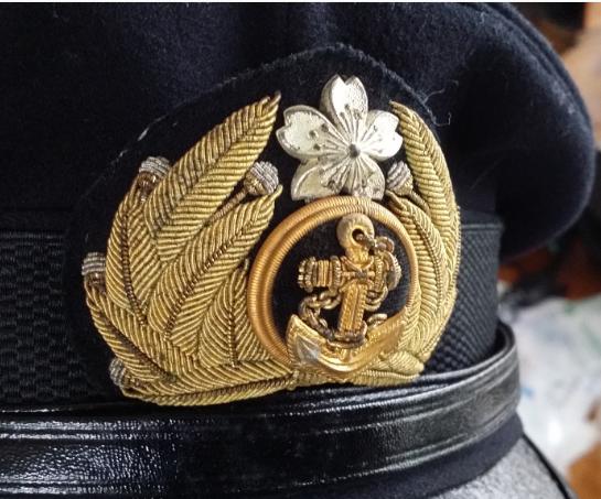 Casquette officier IJN 20200312