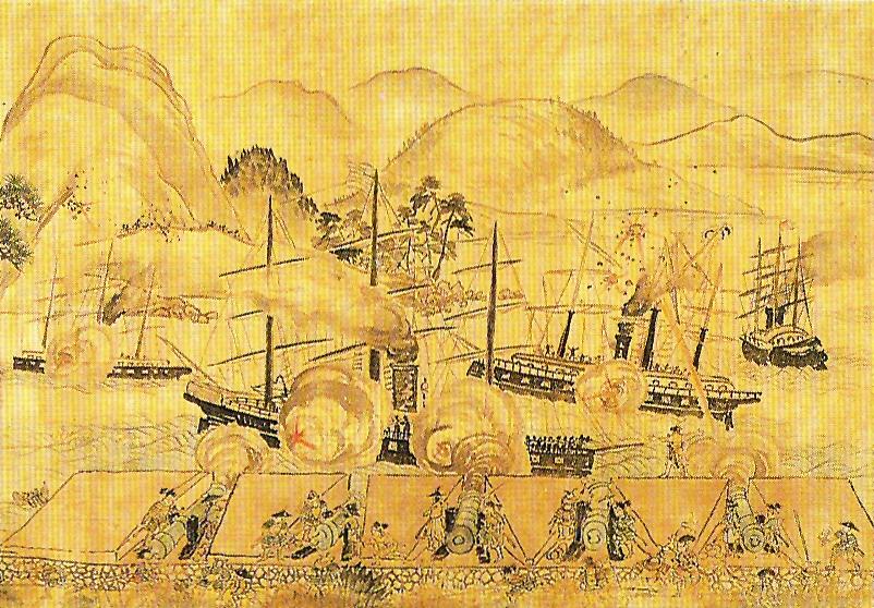 coupes à Saké de réservistes retour à la vie civile - Page 3 Shimon10