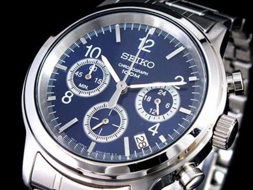 [Aceito ofertas] Vendo caixa completa para Seiko SSB005 mecaquartz 110