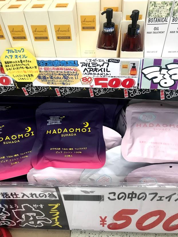 mấy bé ai muốn mua hàng Mỹ Phẩm hay đồ ăn từ Japan - Page 6 Hair_t11