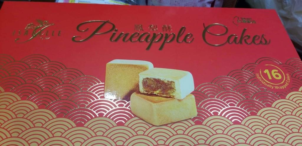 Amaretta Cookies Receiv10