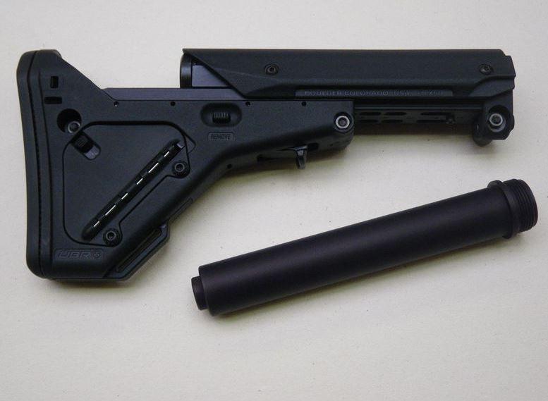 AR15 DPMS Crosman Modifier Captur12