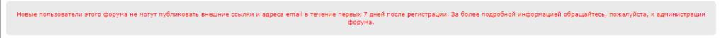 Ингвар - новичок Screen11