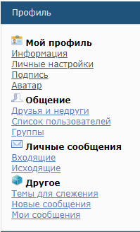 Прямая ссылка на профиль Screen23