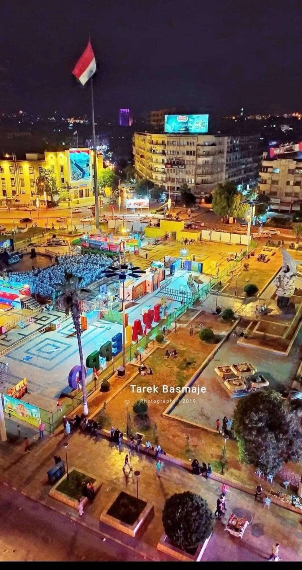 ساحة سعد الله الجابري ايام العيد Fb_img17