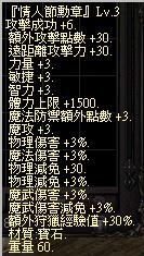 情人節徽章 Linc0047