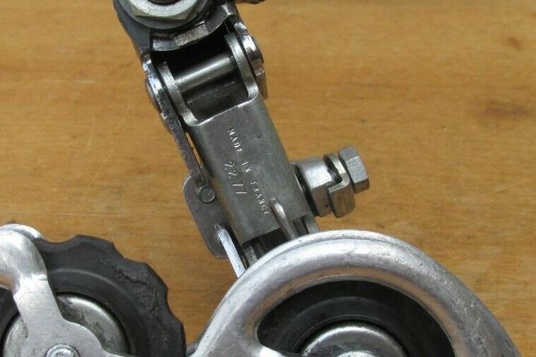 Motobecane Super Champion ORANGE S-l16015