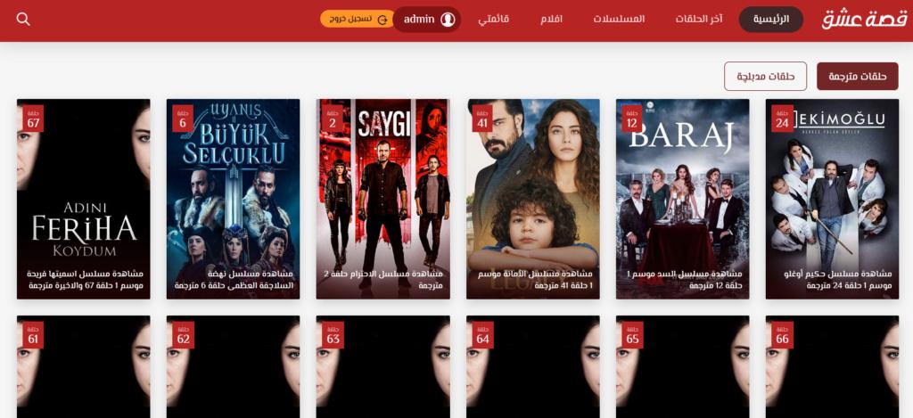 موقع قصة عشق 3esk.tv لمشاهدة احدث المسلسلات التركية اون لاين Aia_a_10