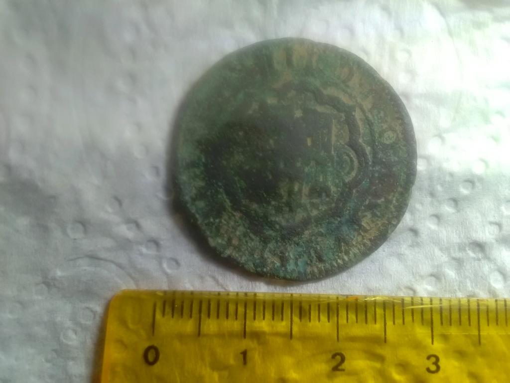 Ayuda identificar moneda 16150613