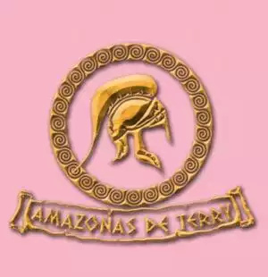 Amazonas de Terry —Fanart —El Ingrediente Principal Ewzast14