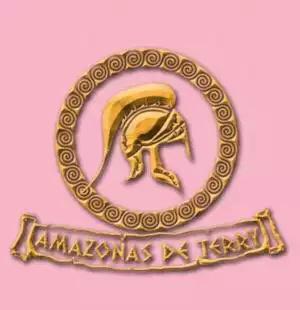 Amazonas de Terry —Fanfic —EL AROMA DEL CIELO —Capitulo 1, parte II Ewzast25