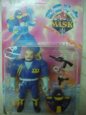bootlegs M.A.S.K. Miles_10