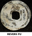 La determination du KAI YUAN TONG BAO a travers les dynastie Fu10