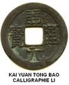 La determination du KAI YUAN TONG BAO a travers les dynastie Kai_yu18