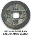 La determination du KAI YUAN TONG BAO a travers les dynastie Kai_yu19