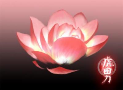 Regard Bouddhiste sur le Bonheur 69249610